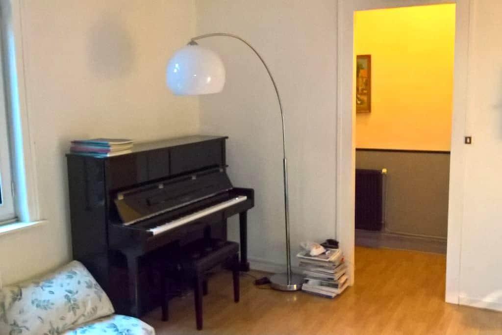 Au charme du Nord - Douai - Appartement