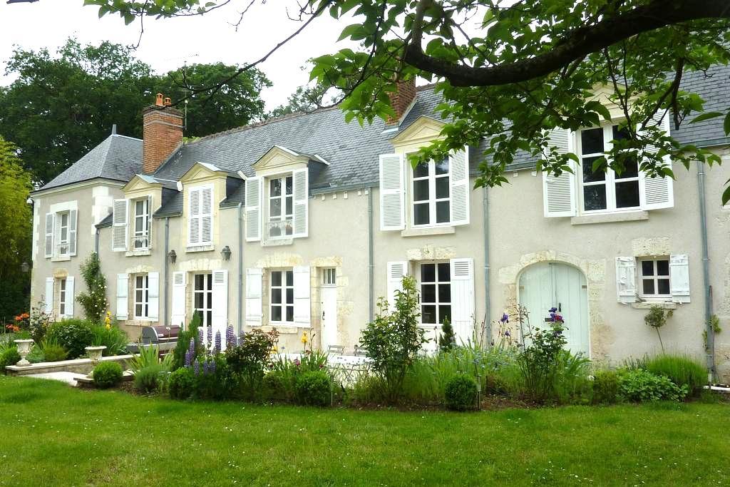 Closerie de Carthage - Chouzy-sur-Cisse - Haus