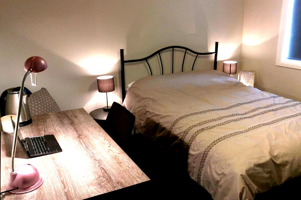 Private Bedroom for Weekend Getaway/Uni Placement - Ararat - Haus