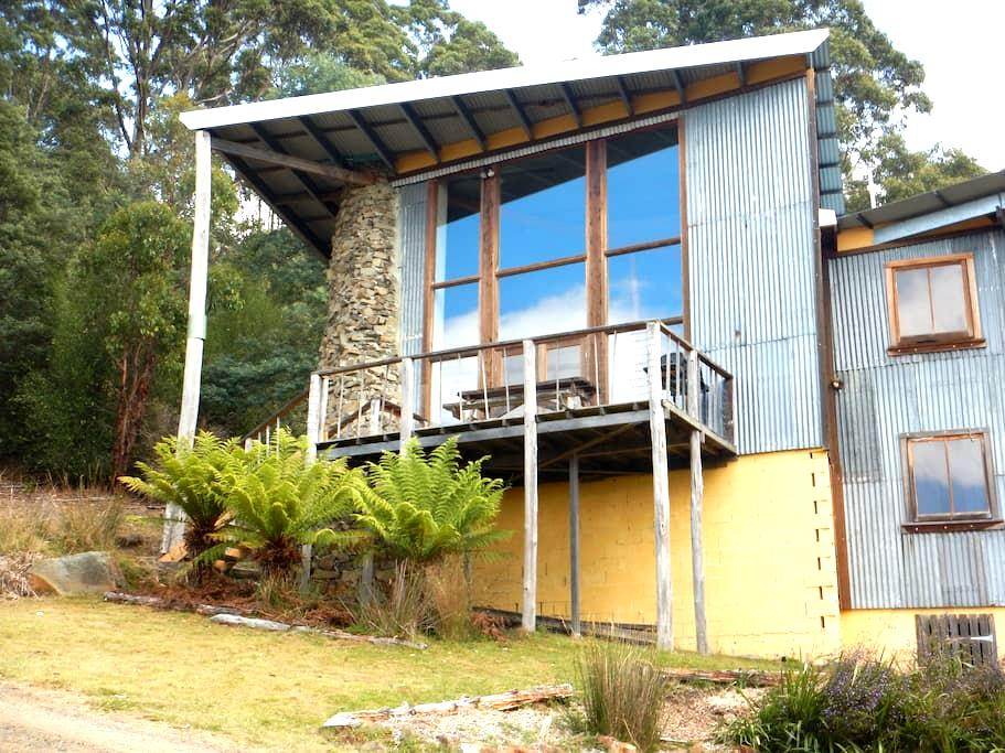 Eagle Ridge Strawbale Studio - Woodbridge - Apartment