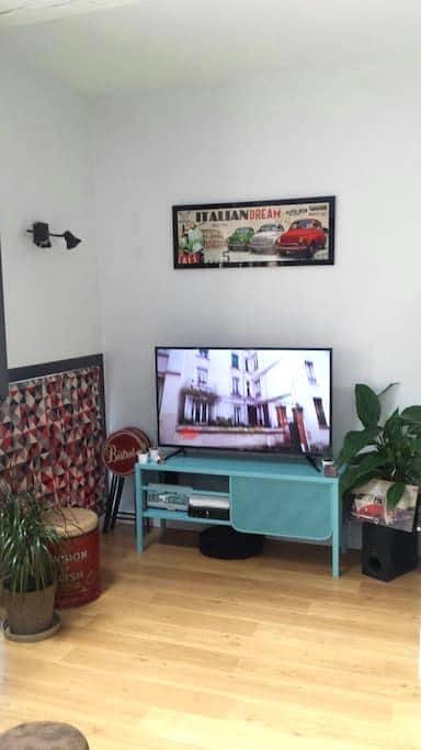 LOFT Duplex Vintage et Cosy - Mennecy - อพาร์ทเมนท์