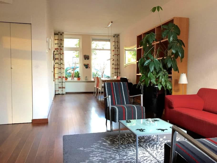 Cosy family house between Amsterdam and the beach - Haarlem - Haus