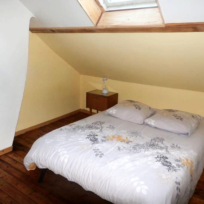 Chambre privée avec lit deux pers - Montivilliers - Huis