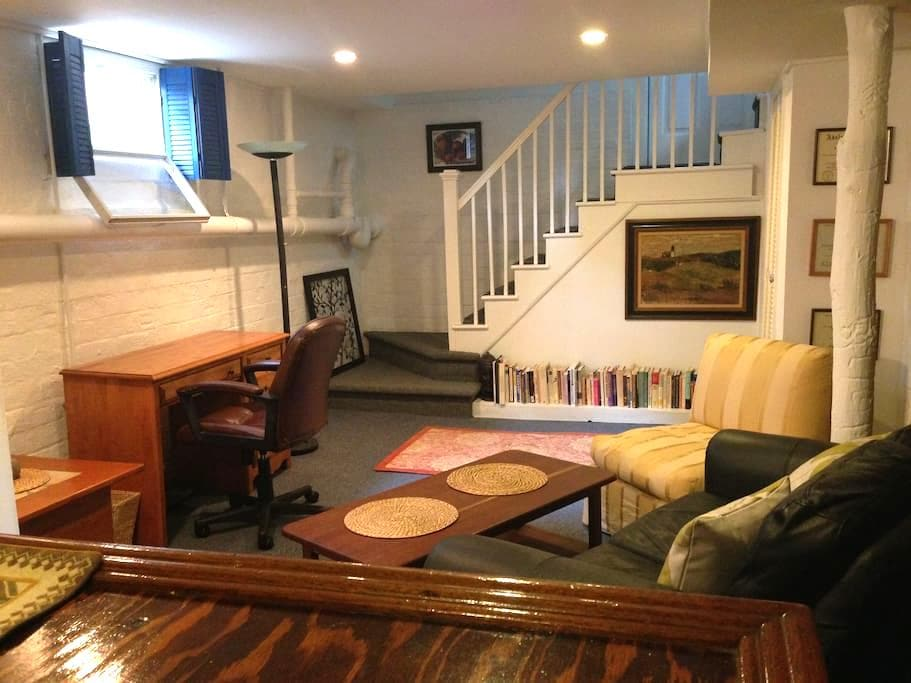 Basement studio, private entrance. - Greenport