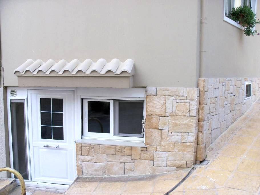 cosy studio close to center - Kesariani - Apartment