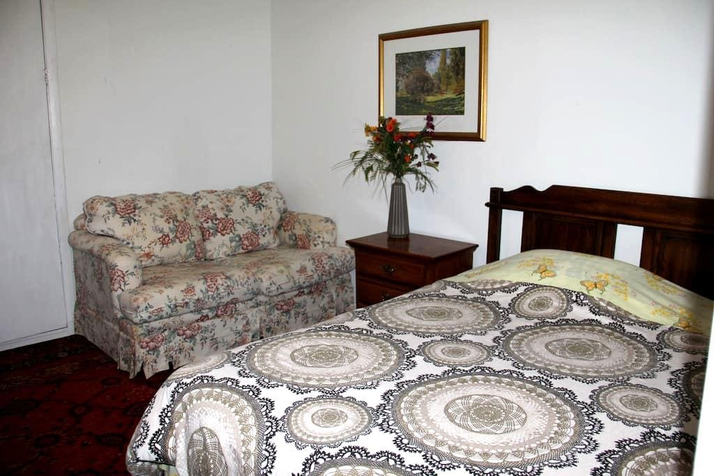 Independent room, free parking   - Chantilly - Ház