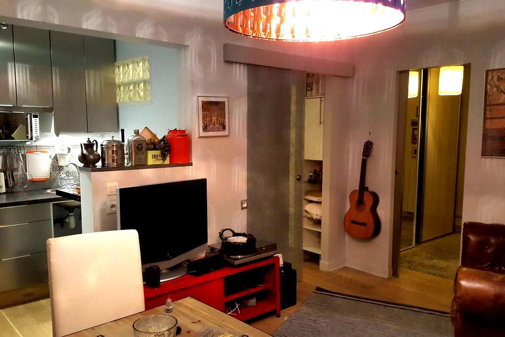 Le deux piéces idéal - Fontenay-sous-Bois - 公寓