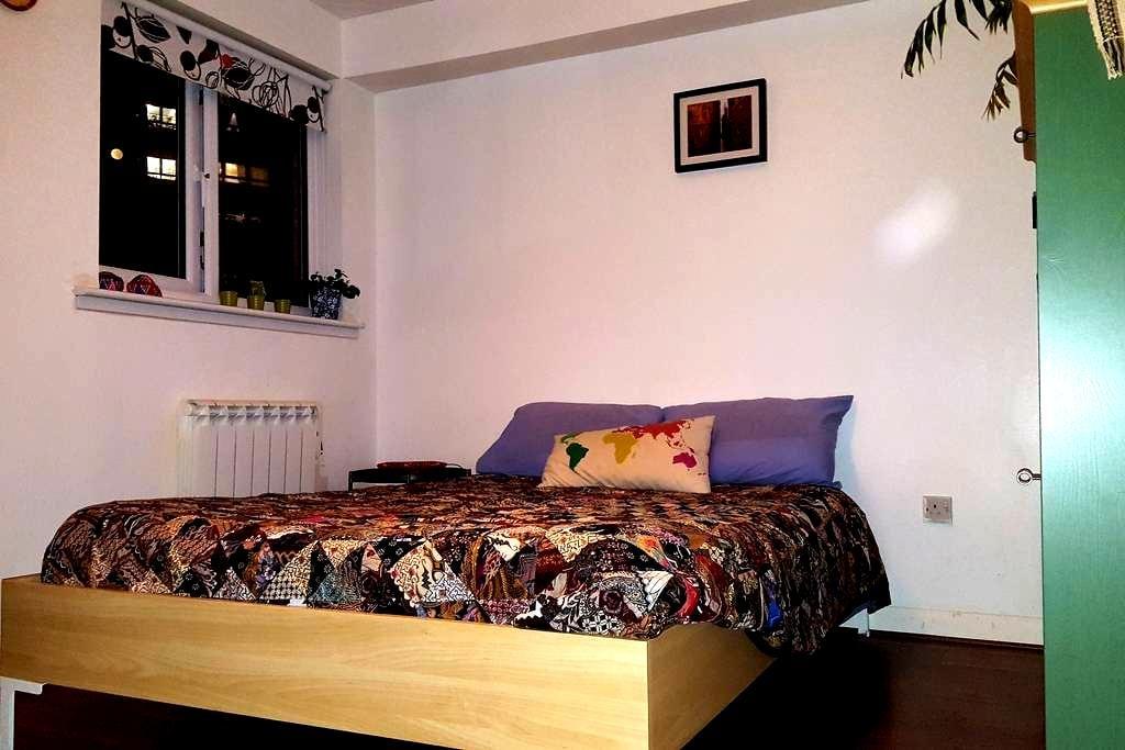 double room in Walthamstow - Londres - Apartamento