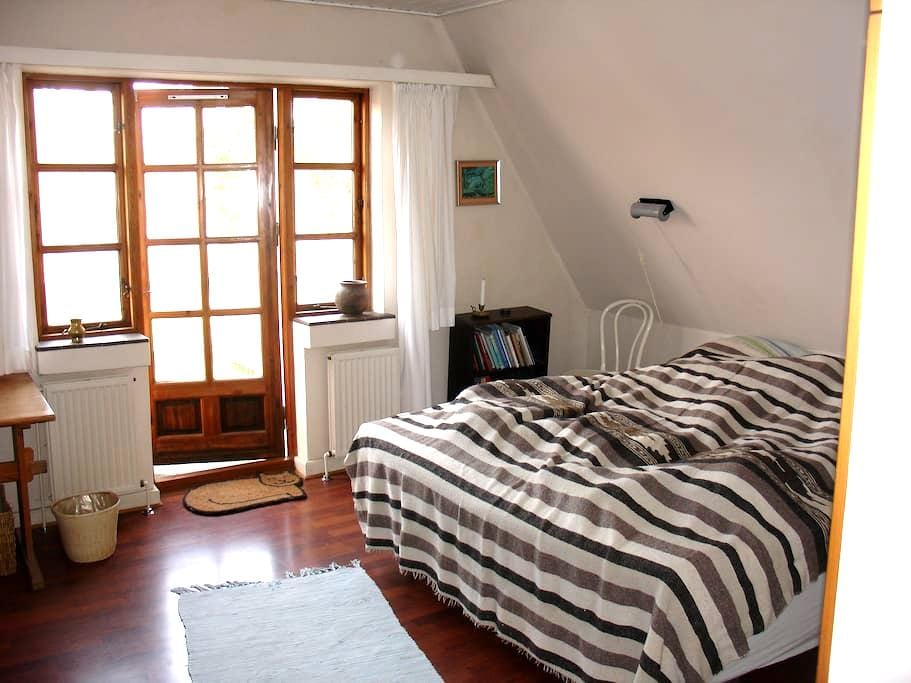 Large two-person room near the train station - Sorø - บ้าน