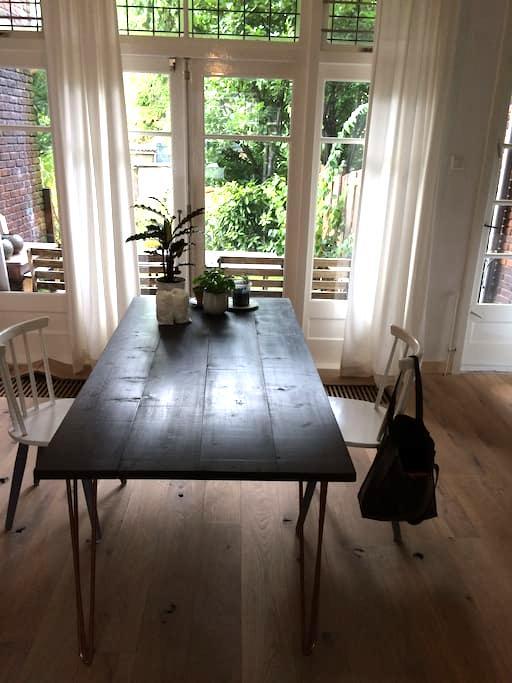 Lovely appartment with garden - Roterdão - Complexo de Casas