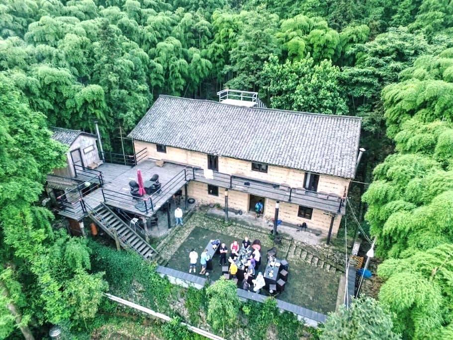 骑迹莫干山独立间/被竹林环抱的土墙楼房,在院子里就能看竹海数星星 - 湖州市 - Hus