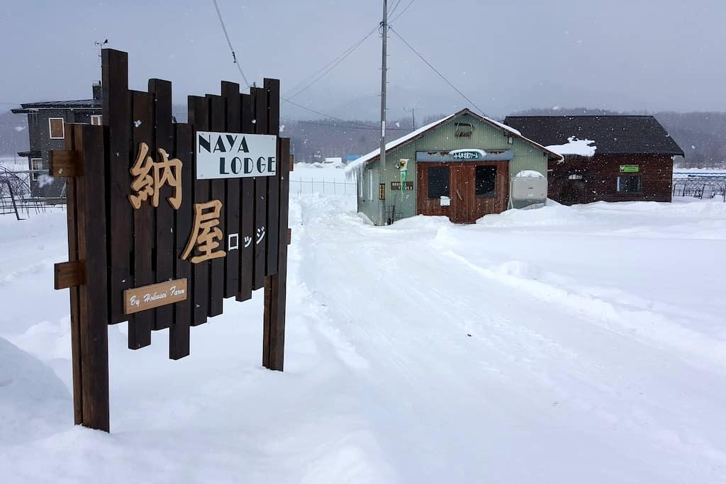 NAYA LODGE -Room Tokachi, 4 beds unit 3500JPY/head - Furano - Yatakhane