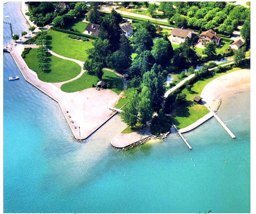 Lovely place - Annecy Lake - Saint-Jorioz