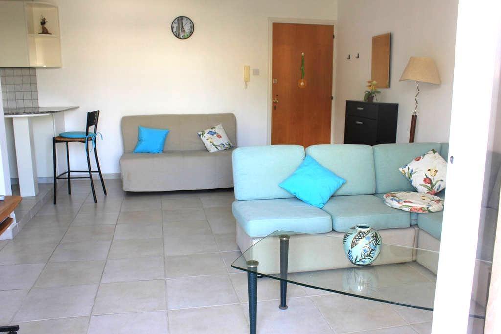 Comfy 1bdroom flat in a quiet area - Germasogeia - Appartement
