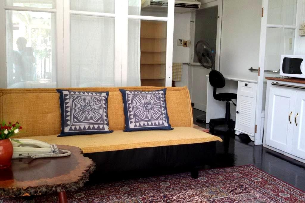 Cozy Bungalow Studio (Puimek) in Nostalgic Dusit - Bangkok - Bungalow