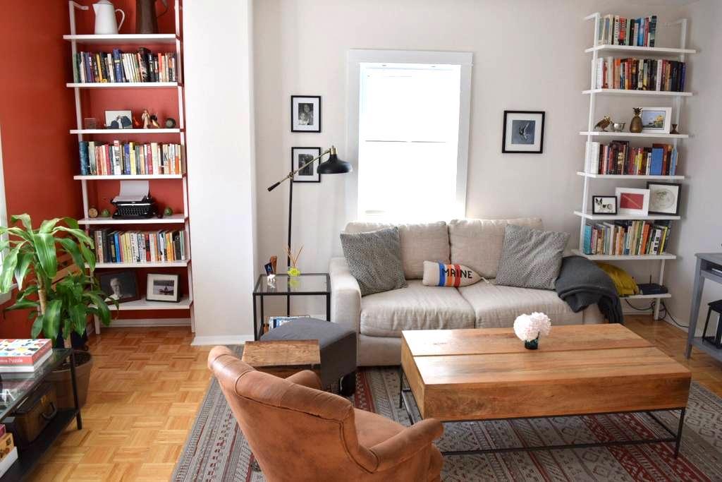 Munjoy Hill Escape - Walkable To It All! - Portland - Apartment