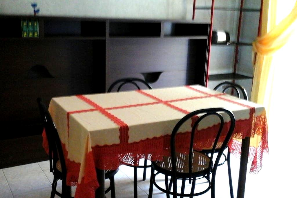 Mini appartamento in pieno centro - Campobasso - 아파트