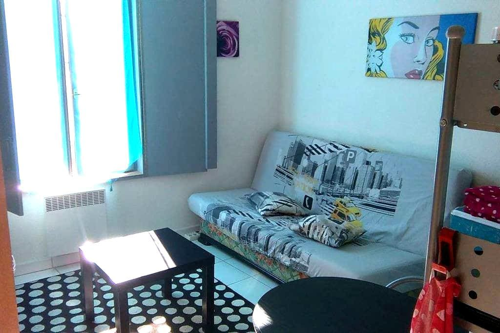 Appartement lumineux en plein cœur de Bordeaux - Bordeaux - Lägenhet