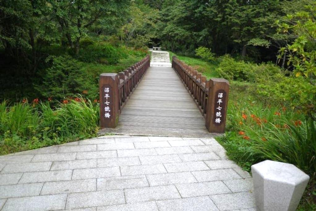 阿里山別墅山莊-溫馨悠雅三人套房 - Alishan Township - Minsu (Taiwan)