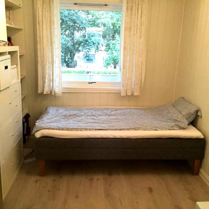 Lillestrøm sentrum - Lillestrøm - Appartement
