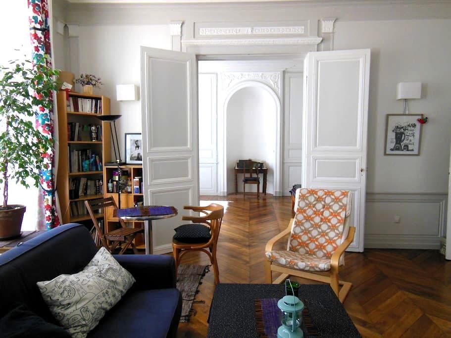 Centre ville Hôtel Particulier - Chartres - Apartment