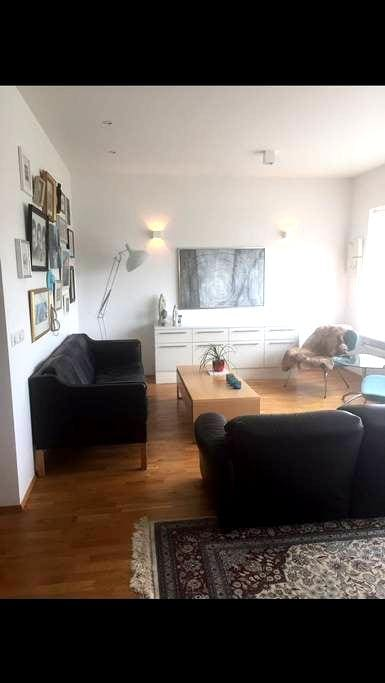 Bright,beutiful,comfy !! - Seltjarnarnes - Appartement