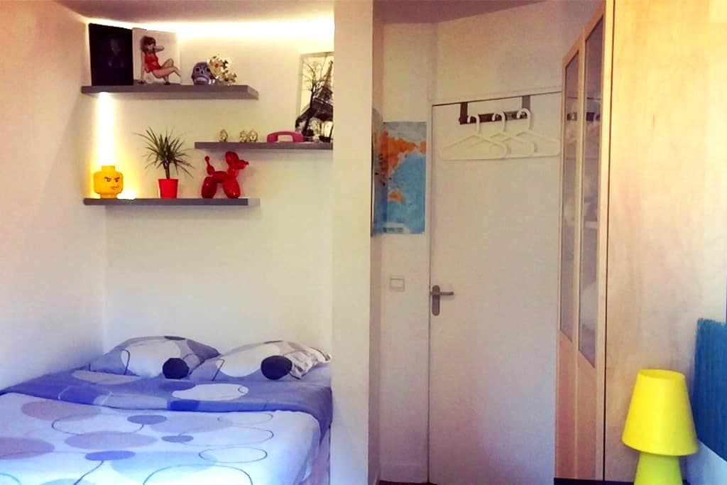 Beautiful room in a nice appartment with park view - Paris-14E-Arrondissement - Apartment