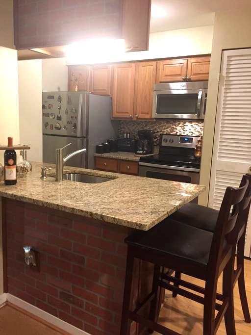 SWEET HOME - Montgomery Village - Kondominium