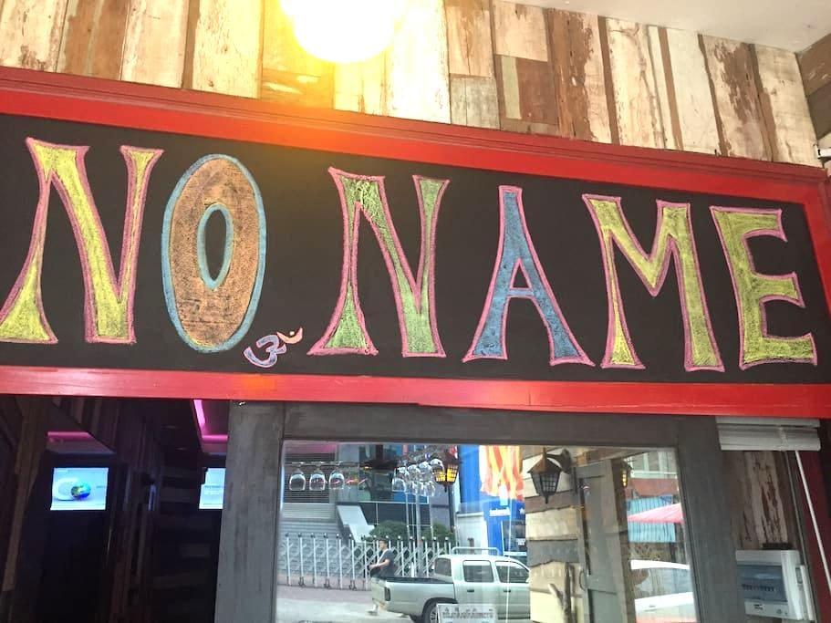 No Name Studios Vientiane #2 - Vientiane - Apartment
