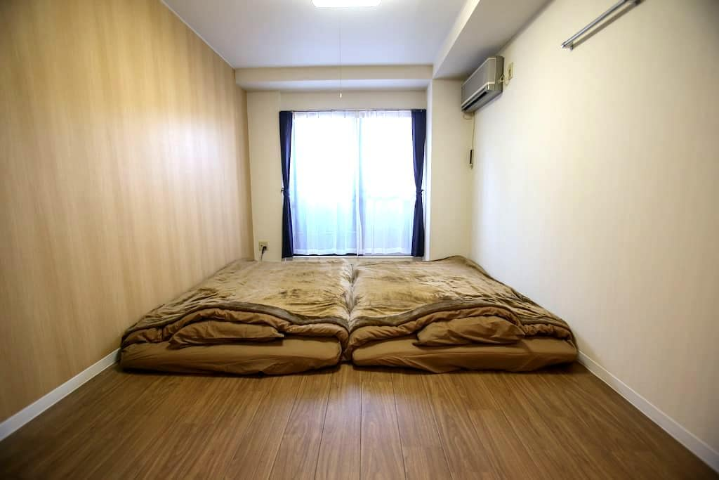 Close to Kenrokuen and 21 Museum FREE WIFI 105 - Kanazawa-shi - Apartment