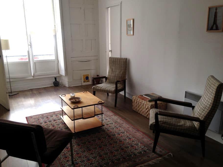 2 pièces, Marais, Place des Vosges - Paris - Flat
