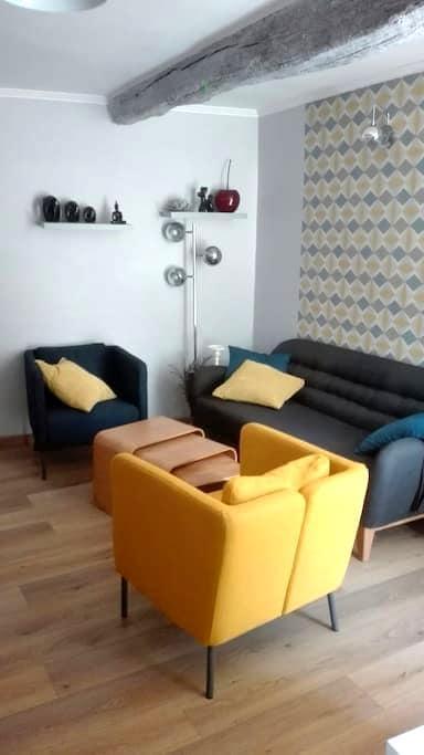 T3 moderne tout confort au centre ville de Grasse! - Grasse - Wohnung