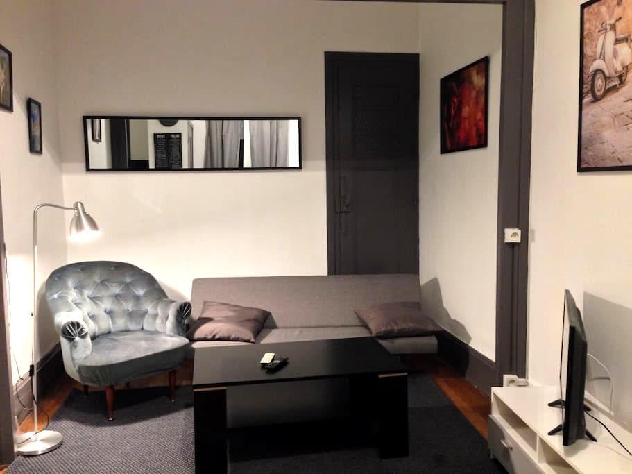 50M2 Near Perrache Confluence district station - Lyon - Apartment