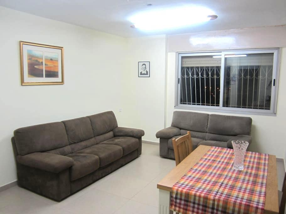 Nice Apartment in Jerusalem - Jerusalem - アパート