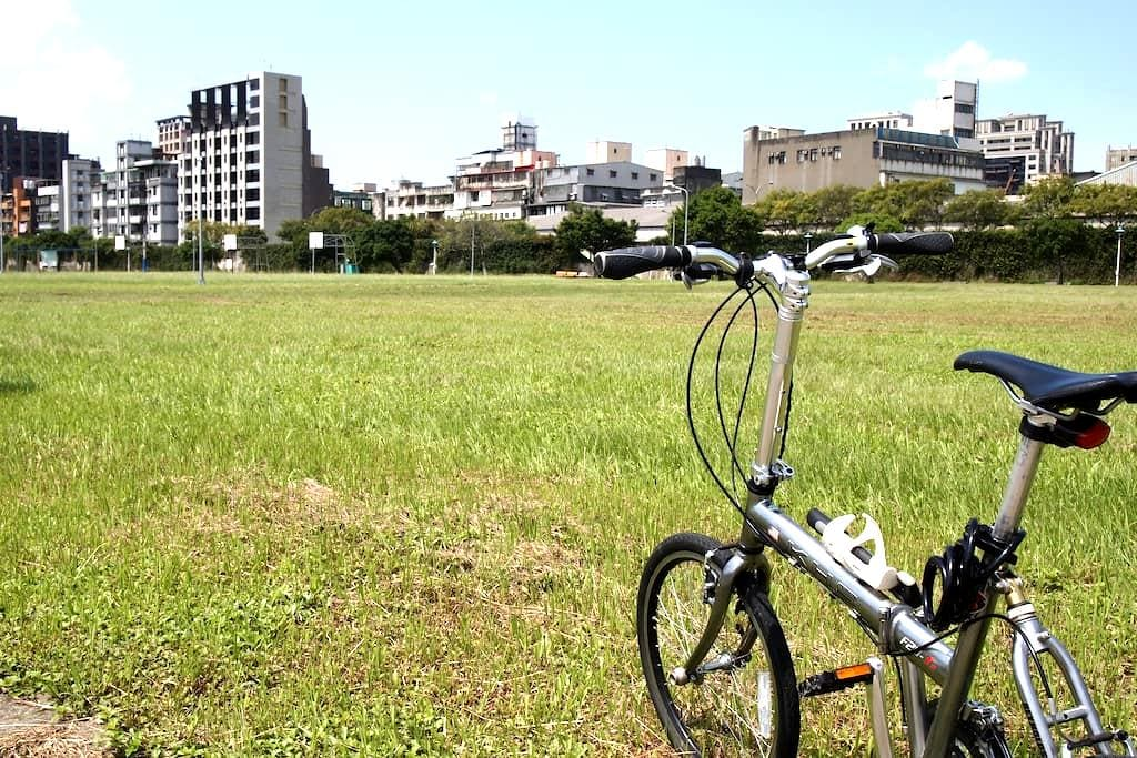 Cyclists welcomed! - Neihu District - Appartement