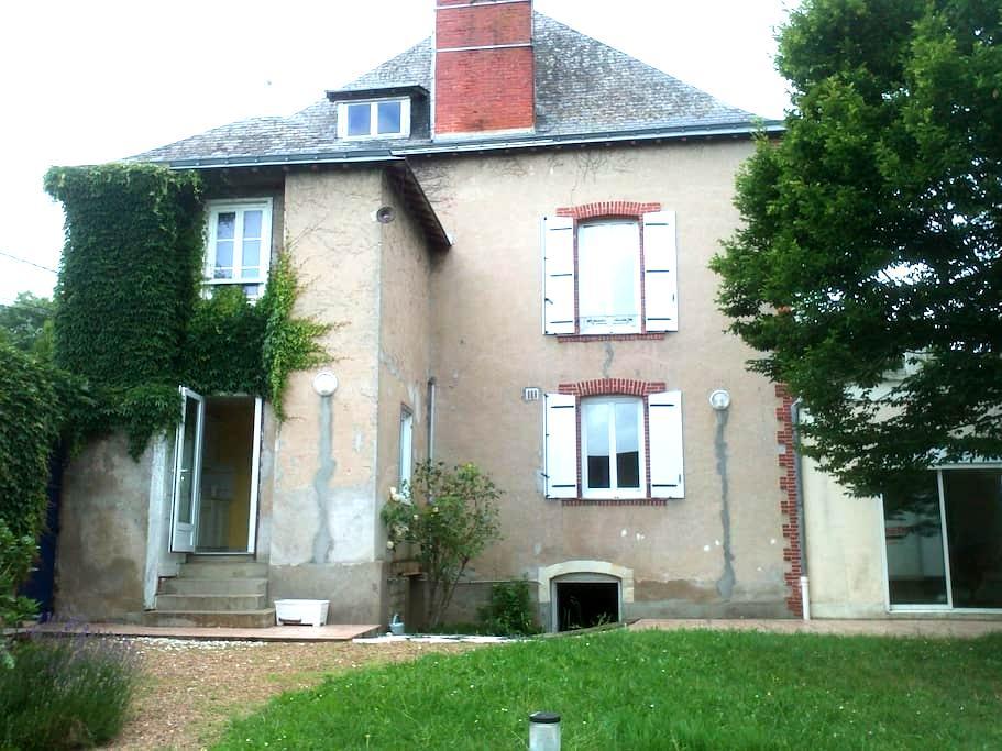 Loire valley guest house - Saint-Florent-le-Vieil - 獨棟