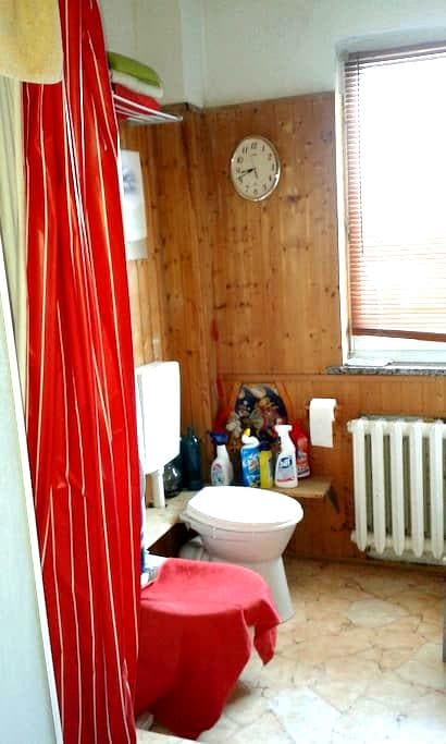 Small living area near Berlin SXF - Berlin - Haus