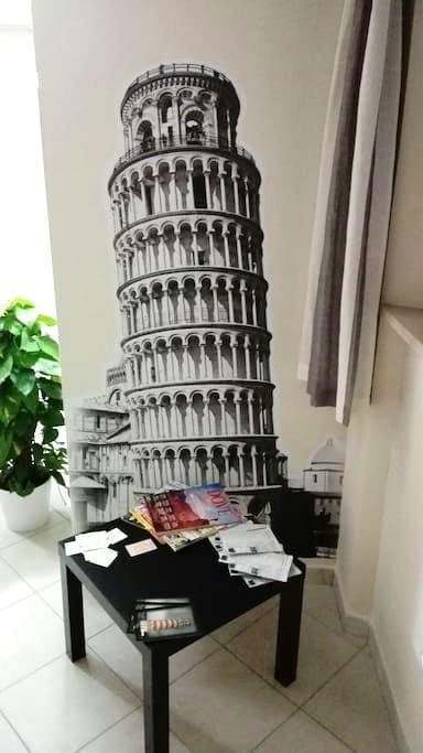 Dany House 1 - Pisa