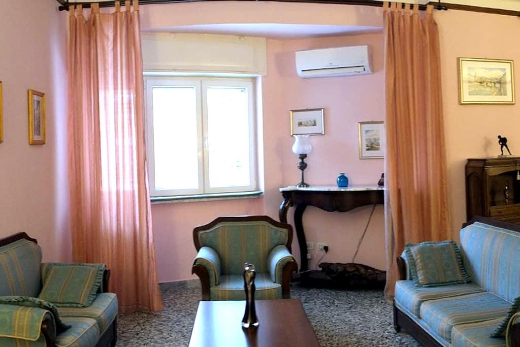 Квартира в тихом районе - Bari - Apartment