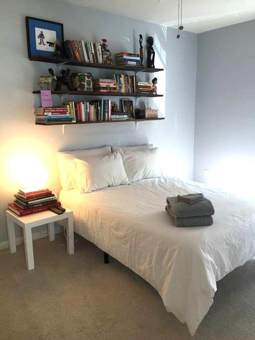 Private 2BR/1BA in a Cozy Home Downtown - Raleigh - Maison