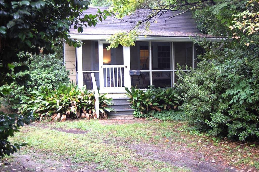 The Ivywood Cottage - 萨默维尔(Summerville) - 小平房