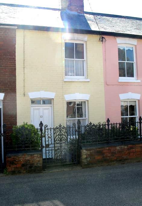 10 Park Road Aldeburgh - Aldeburgh - Ház