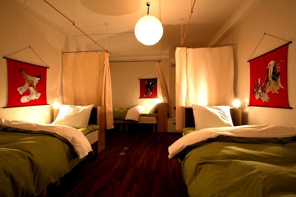 Dormitory of TA D1 (2ppl) - Takamatsu-shi - Byt