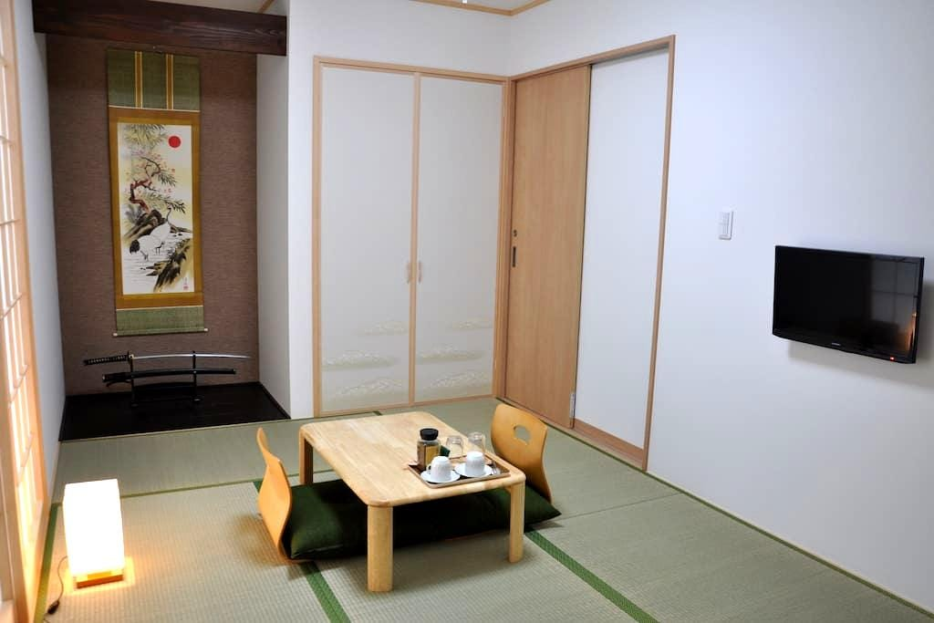 (A)3min from the station, 35min to Narita Airport! - Yachiyo-shi - Talo