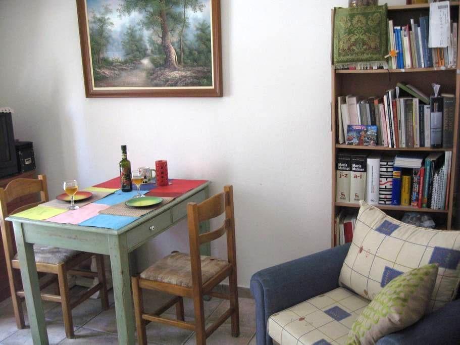 Cozy apartment near historic centre - Kerkira - อพาร์ทเมนท์