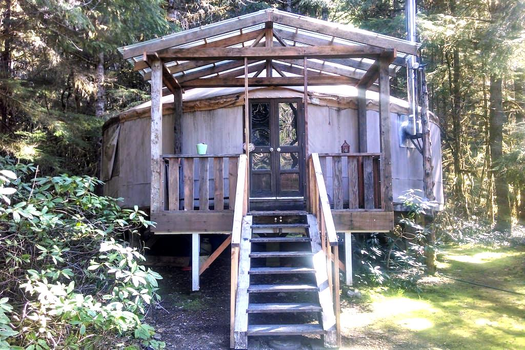 30' Celestial Yurt - Westfir - Yurt