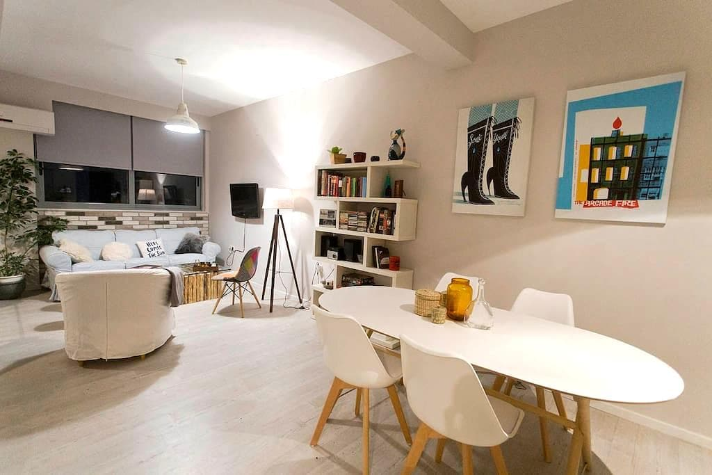 Stylish Loft in the Heart of Athens - Athina - Departamento