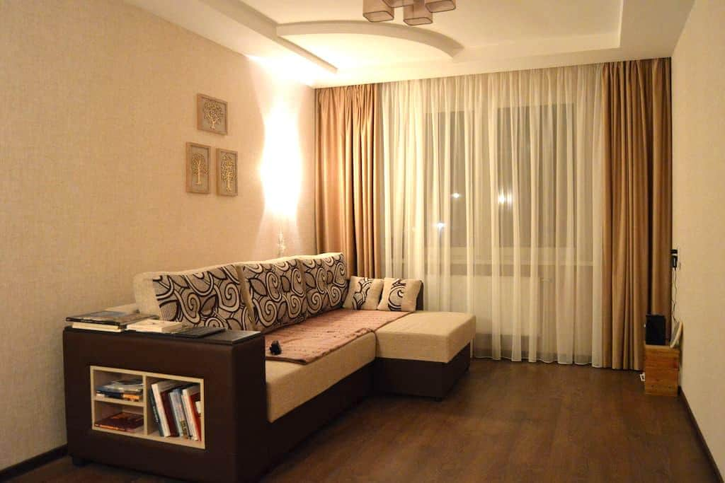 Private room in a quiet neighborhood nearby Minsk - Liasny - Apartment