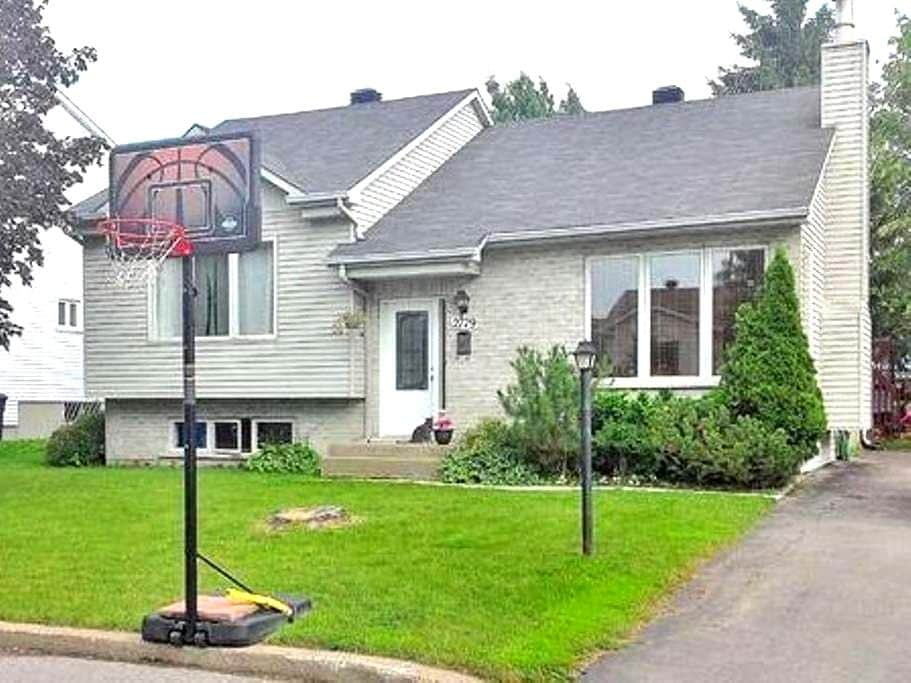 Home away from home - Vaudreuil-Dorion - House
