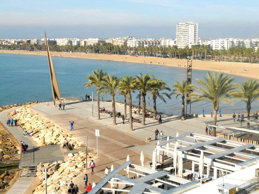 Piso Disponible en Reus, a 6km de PortAventura - Reus - Appartement